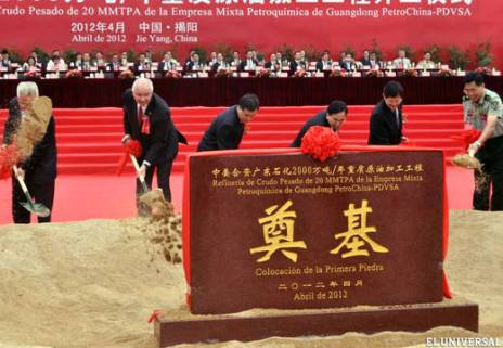 Groundbreaking at CNPC refinery for PDVSA heavy oil, set tol be China's largest.