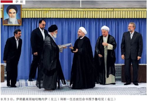 August 3, Iran's Supreme Leader Ayatollah Ali Khamenei (third left) gives letter of appointment to new president Rohani (third right). by: Sanlian Life, Beijing